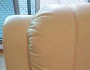 皮沙發縫補染色後